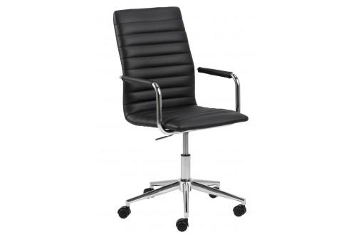Fotel biurowy na kółkach...